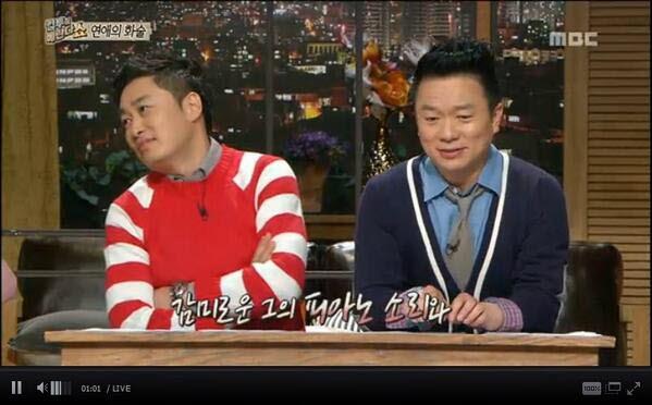 """컬투 정찬우, 욱일기(전범기) 의상 논란 """"전범기"""" vs """"빨간 ..."""