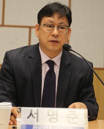 서명준 교수