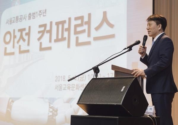 김태호 서울교통공사 사장