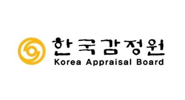 한국감정원 CI. 사진= 한국감정원 제공
