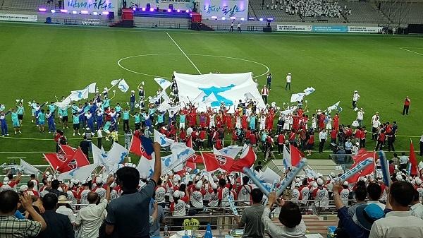 남북노동자통일축구대회 폐막식