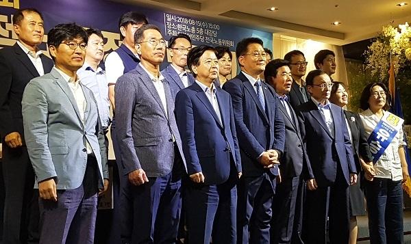 한국노총 간부들과 당 대표 후보들이 기념사진을 촬영했다.