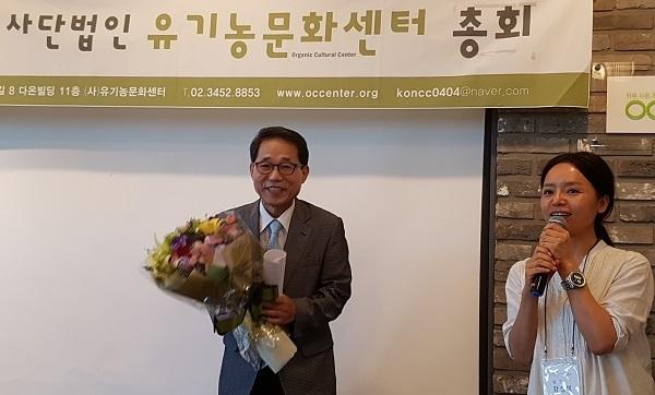 강성미 유기농문화센터 원장(우)이 심재천 유기농문화센터 전임 이사장(좌)에게 꽃다발을 전했다