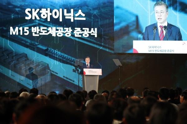 4일 문재인 대통령이 충북 청주 SK하이닉스 반도체 공장 M15 준공식에 참석해 인사말을 하고 있다. (사진=청와대 제공)