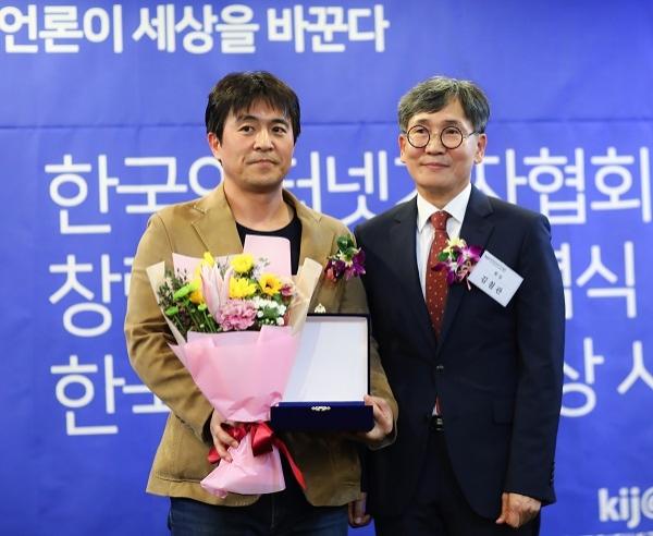 2018년 한국인터넷기자상 참언론상을 받은 조현호 기자(좌))와 김철관 한국이터넷기자협회장이다.