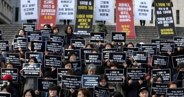 한국여성의 전화가 지난 29일 서울 종로구 세종문화회관 앞에서 '국가의 가정폭력 대응 강력규탄' 기자회견을 하고 있다.