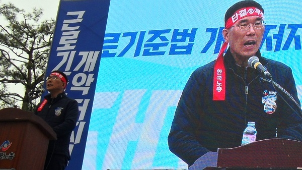 김주영 노총위원장