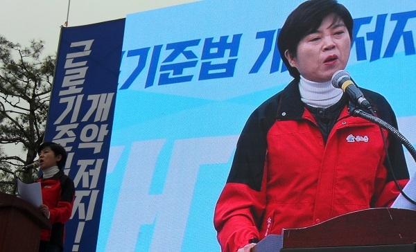 이연월 공노총위원장