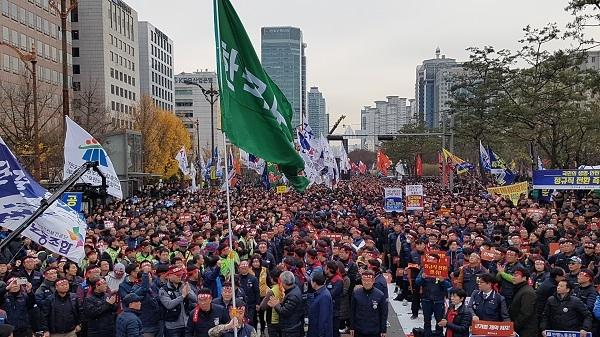한국노총 전국노동자대회