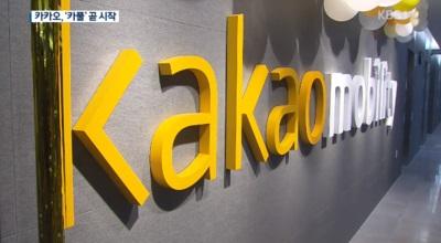 KBS 방송 화면.
