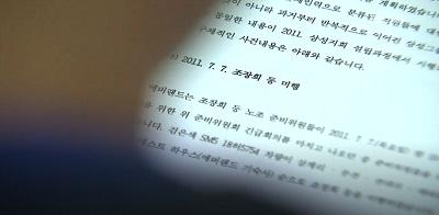 KBS 보도 화면