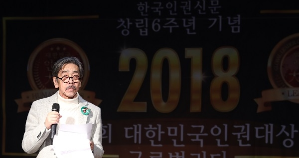 소설가이외수인권대상조직위원장