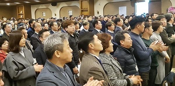 서울노총 정기대의원대회