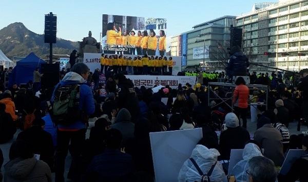 3.23범국민촛불대회