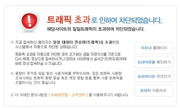 한국휴텍스제약 홈페이지 캡처