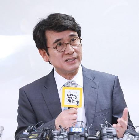 유시민 노무현재단이사장