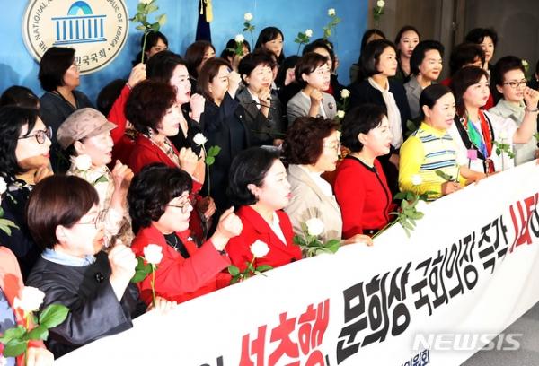 자유한국당 여성의원들, 여성당직자, 여성보좌진들이 지난 24일 서울 여의도 국회 정론관에서 백장미를 들고 문희상 의장의 성추행 규탄 기자회견을 열었다. (사진=뉴시스)