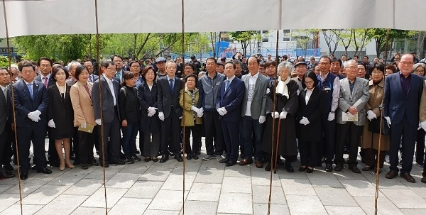 전태일기념관 개관식