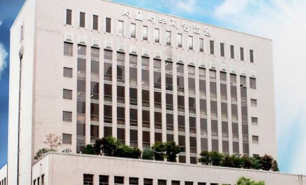 서울지방법원 홈페이지
