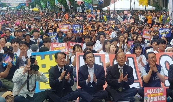 5.18 39주년 범국민대회