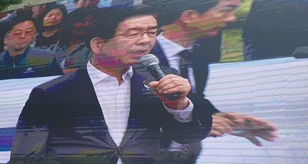 발언을 한 박원순 서울시장의 행사장 영상 속 모습이다.