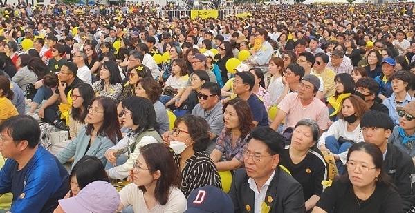 고 노무현 대통령 서거 10주기 서울시민문화제