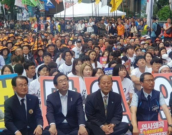 5.18범국민대회