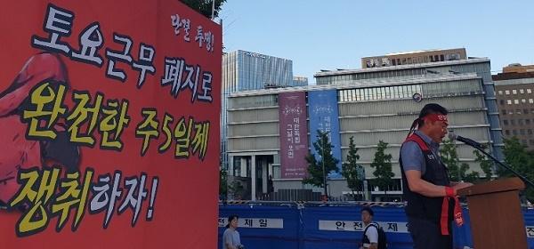 송상호 서울지방본부 위원
