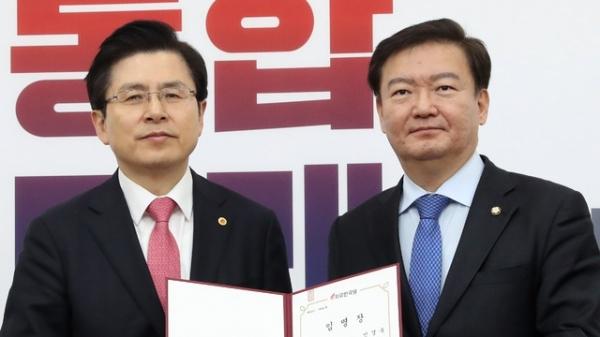 자유한국당 황교안 대표가 3월 민경욱 의원을 당 대변인으로 임명했다. / 사진 뉴시