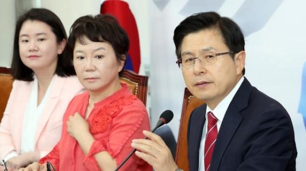 20일 자유한국당 최고위원회의 참석한 황교안 대표 / 사진 뉴시스