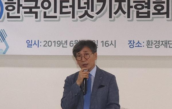 한국인터넷기자협회장