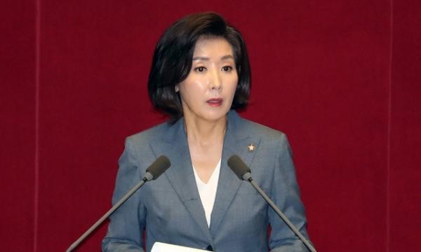 나경원 자유한국당 원내대표가 국회 교섭단체 대표연설을 하고 있다. / 사진 뉴시스