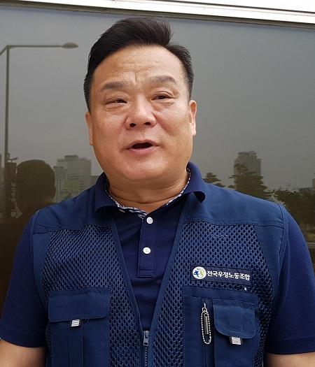 이동호 우정노조위원장