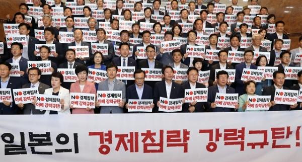 2일 더불어민주당 의원들이 일본의 화이트리스트 배제조치에 대한 규탄대회를 서울 여의도 국회 로텐더홀에서 진행했다. / 사진 = 뉴시스