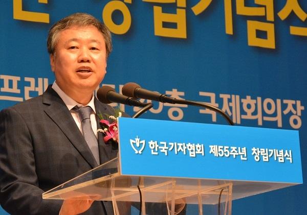 정규성 한국기자협회장( 한국기자협회 제공)