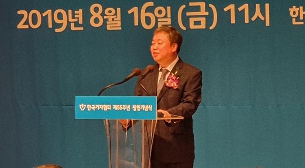 정규성 한국기자협회장