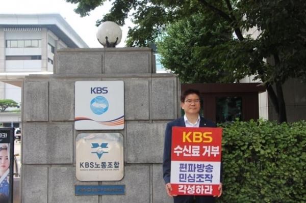 김성태 자유한국당 의원 블로그