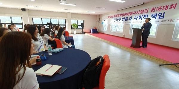 김철관 회장이 WMU 한국대회 참가자 대상으로 강연을 하고 있다.