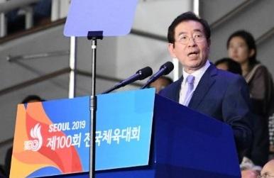 환영사를 하고 있는 박원순 서울시장이다.
