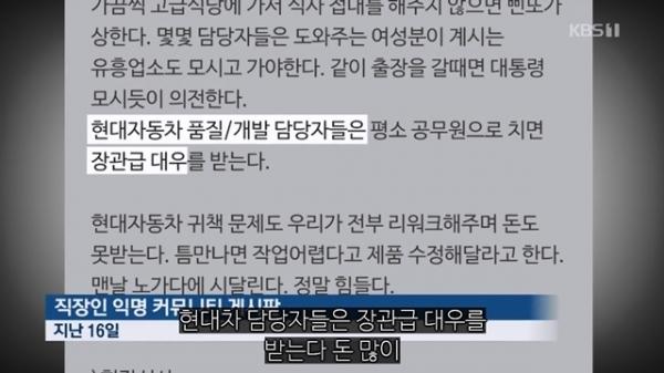 KBS1 뉴스화면 캡처