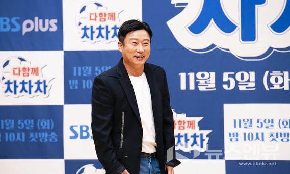 개그맨 이수근이 SBS 사옥에서 열린 SBS플러스 예능 '다함께 차차차' 제작발표회에서 인사하고 있다. ⒸSBS플러스