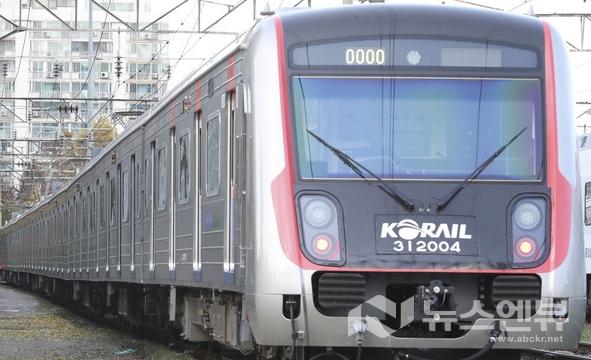7일부터 이틀간 설 연휴 기간 KTX 승차권 예매가 진행된다.Ⓒ뉴시스