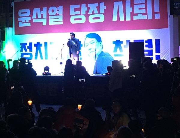 2020년 광화문 탈환 촛불문화제(조룡상)