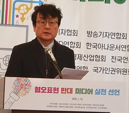 안형준 한국방송기자연합회장
