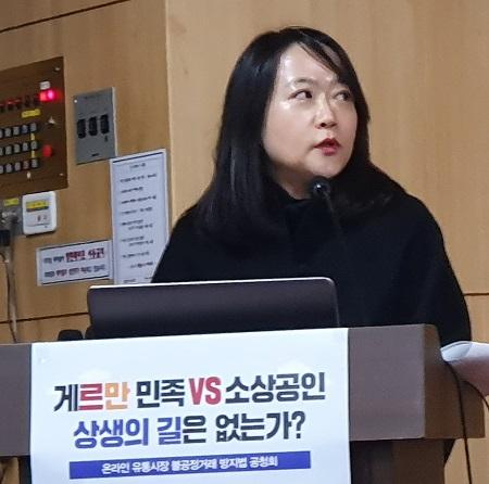 김윤정 한국법제연구원 팀장