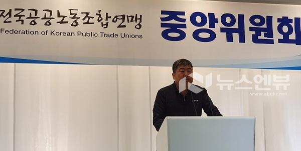 연대사를 하고 있는 김동명 한국노총위원장이다.