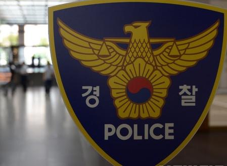 전북지방경찰청은 소속 간부에게 중징계를 내렸다.Ⓒ뉴시스