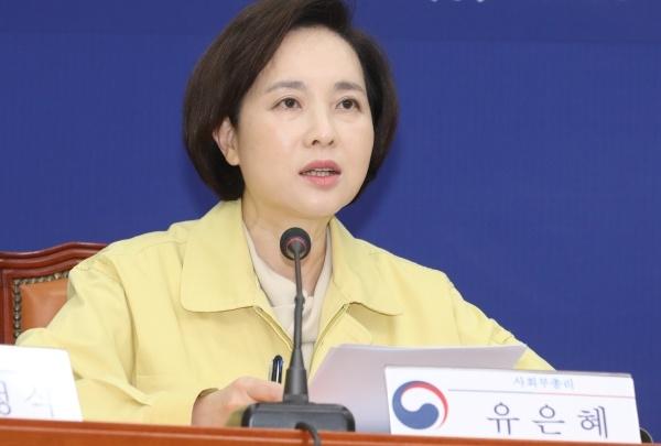 유은혜 장관. ⓒ뉴시스