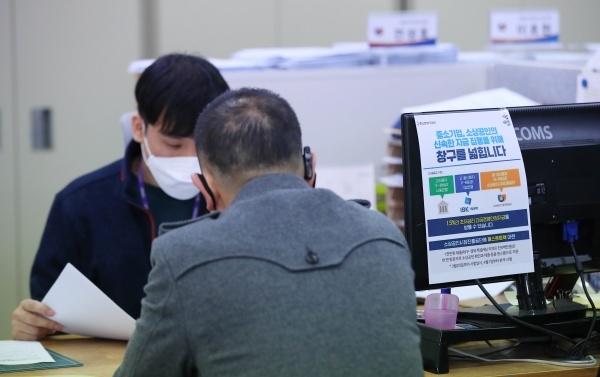 소상공인들이 31일 서울 영등포구 소상공인진흥공단 서울서부센터에 방문해 코로나19로 인한 경영애로자금 직접대출 상담을 받고 있다. ⓒ뉴시스
