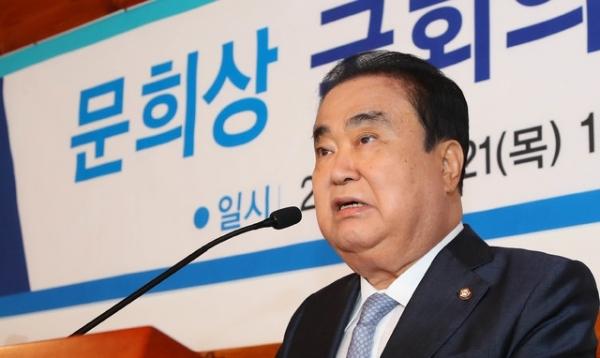 문희상 국회의장이 21일 서울 여의도 국회 사랑재에서 열린 퇴임 기자회견에 참석해 소회를 밝히고 있다.